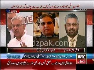 Khwaja Asif aur Khwaja Saad Raffique jooth bolrahe hain aur bakwas kar rahe hain :- PTI Imran Ismael