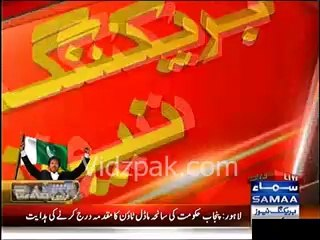 Today is the decisive day, I will make an important announcement today evening - Imran Khan