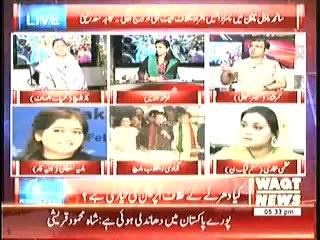 PTI has Given Death Threats to many Journalists including Talat Hussian, Ansar Abbasi:- Umar Cheema