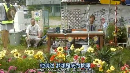 GTO麻辣教師2 第8集 GTO 2 Ep8