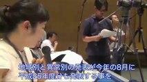 おしどり マコ・ケン 福島報告 2014.08.28