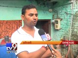 Constable caught red handed taking bribe in Police Station, Ahmedabad - Tv9 Gujarati
