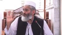Ameer Jamaat e Islami Pakistan Siraj ul Haq Khutba e Jummah In Jaam e Masjid Mansoora Lahore