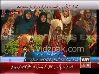 PAT Dharna Participants Preparations to move after Tahir Qadri's announcement