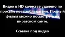 кавказская пленница 2 мп4 смотреть