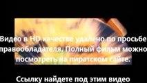 В хорошем качестве HD 720 смотреть кавказская пленница 2 в хорошем качестве