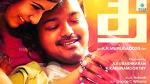 Vijay Asking Protection To CN For Kaththi Film || Kollywood Latest News & Gossips