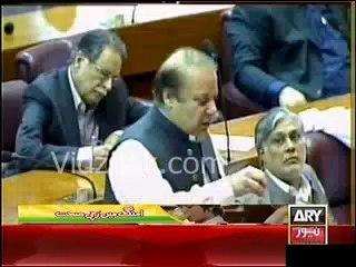 PM Nawaz Sharif lied in the Parliament ?? Watch video