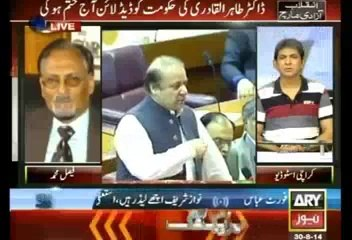 Faisal Muhammad Exposing Nawaz Sharif Statement Against Pak Army