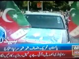Ary news headlines and breaking latest news 30-8-2014[8;00pm