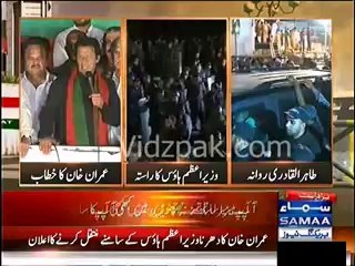 Javaid Hashmi is angry with Imran Khan --- Watch Imran Khan's Exclusive message for him