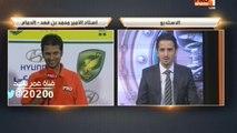 تـشكيله ( الفريق النصراوي ) امام الفريق الخليج : الجوله الثالثه