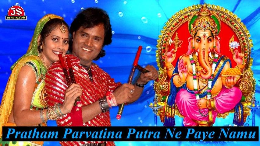 Pratham Parvati na Putra Ne Paye namu | Ganpati Song | Navratri Song | Jagdish Thakor
