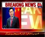 We are monitoring Pakistani situation, China Foreign Ministry