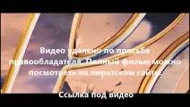 В хорошем качестве HD 720 смотреть бесплатно кавказская пленница 2 2014