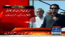 Imran Khan Speech In Red Zone- 31th August 2014