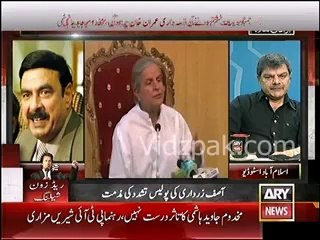 Javaid Hashmi has been launched to divert media attention from real issue :- Mubashir Luqman