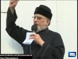 Dunya News - All limits of brutality have been breached: Tahirul Qadri