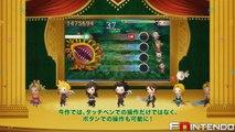 Nintendo 3DS & Wii U Lançamentos Setembro - Releases September