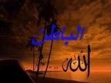 les 99 nom d'allah