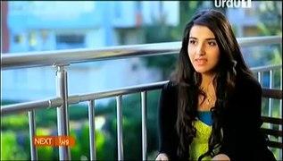Mere Humdum Mere Dost Episode 14 Full on Urdu1