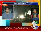 How Pak Army Soldiers Treated Female Geo News Reporter