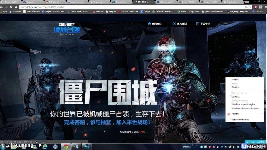 Guida: giocare a COD ONLINE in Italia [Cyborg Zombie]
