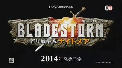 Trailer d'annonce de Bladestorm: The Hundred Years' War & Nightmare