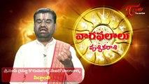 Vaara Phalalu || August 24th to August 30th || Weekly Predictions 2014 August 24th to August 30th