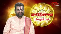 Vaara Phalalu || July 27th to August 02nd || Weekly Predictions 2014 July 27th to August 02nd