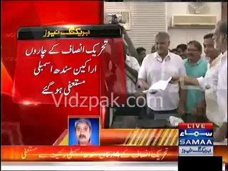 4 PTI MPAs of Sindh assembly submit their resignations in Assembly Secretariat