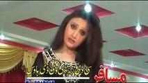 Pashto Album Lawangeen Ashna Pashto Songs With Hot Sexy