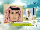 مداخلة عبدالله عبدالقادر في برنامج يوم جديد