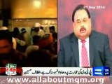 MQM Quaid Mr Altaf Hussain condemns the attack on PTV headquarters by protesters