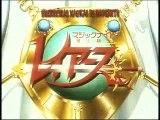 Abertura Magic knight rayearth (pt-br) - Yuzurenai Negai - Tamura Naomi