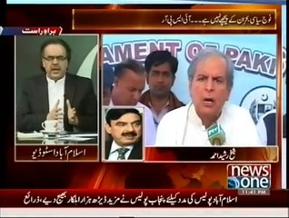 Live With Dr Shahid Masood (Part 2) -  1st sept 2014