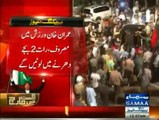 Imran Khan Is busy in the exercise, he will return to PTI sit-in around 2 am - PTI Naeem ul Haq