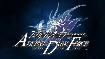 Fairy Fencer F Advent Dark Force - Teaser Trailer