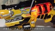 獣電戦隊キョウリュウジャー 獣電池セット01 kyouryuger