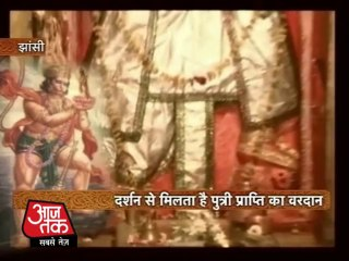 Jhansi ke Sakhi Hanuman