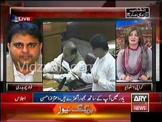 Fawad Chaudhry reveals Mehmood Khan Achakzai's real face