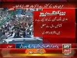 Tahir Ul Qadri Speech With Imran Khan In Red Zone  - 2nd September 2014