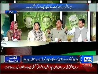 The Intense Fight Between Jamshed Dasti(PTI) & Javed Latif(PMLN)