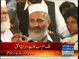 Siraj Ul Haq Media Tak After Meeting Tahir Ul Qadri - 2nd September 2014