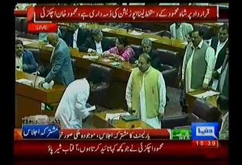 Nawaz Sharif Reached Parliament After PTI MNAs Walkout