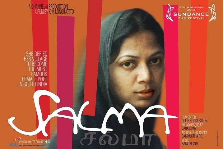 Salma - Trailer