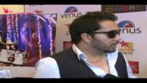 Mika Singh Launched Musical Album Of Singer Dilbagh Singh