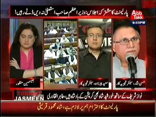 Hassan Nisar Blasted on PMLN – Must Watch