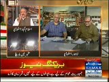 September May March Special Transmission 10 to 11 Pm - 3rd September 2014