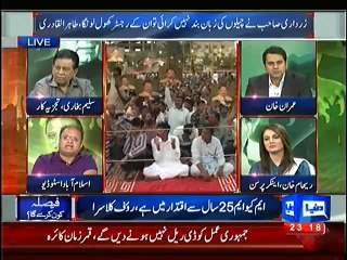 Rauf Kulasra Tells The Reason Why MQM Members Wants To Resign From National Assembly